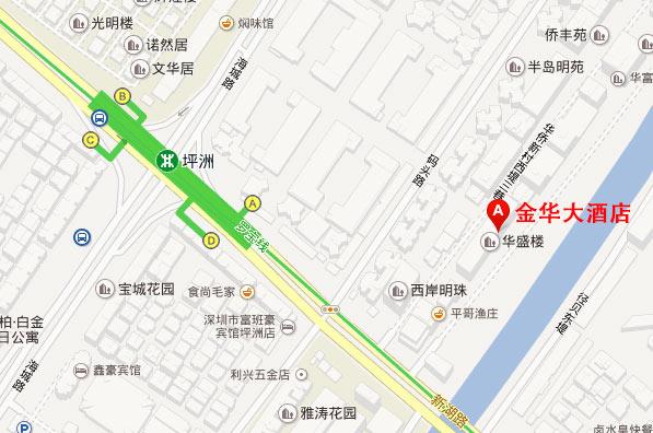 bao jing hua building adress