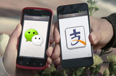 aliypay wechat payment